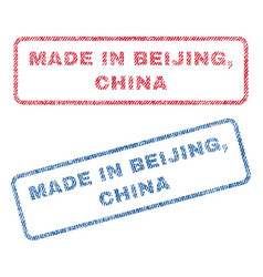 made in beijing china textile stamps vector image