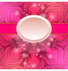 Pink vintage abstract background vector image vector image