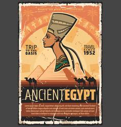 Egypt ancient culture travel tours vector