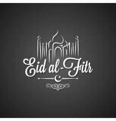 Eid Mubarak vintage lettering card background vector image