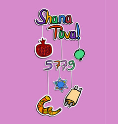 Greeting rosh hashanah paper style sticker 5779 vector