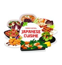 Japanese cuisine round frame vector