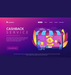 Cashback service concept landing page vector