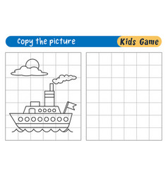 game for kids vector image