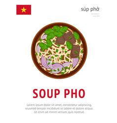 Soup pho national vietnamese dish vector