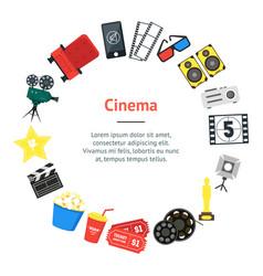 cartoon cinema banner card circle vector image vector image