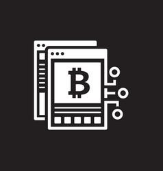 bitcoin white paper icon vector image vector image