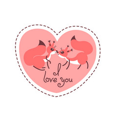 card happy valentines day valentine heart shaped vector image vector image