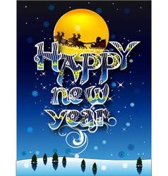 happy new years vector image vector image