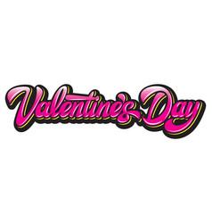 calligraphic horizontal inscription valentines vector image