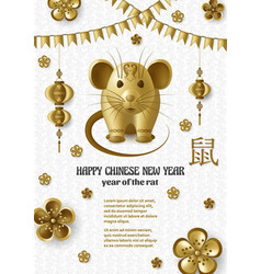creative golden rat symbol chinese new vector image