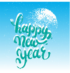happy new year lettering on blue blurry vector image