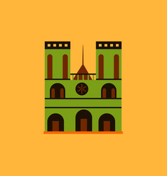 Santiago metropolitan cathedral chile vector