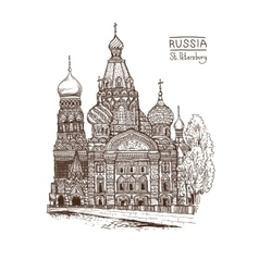 sketch Tourist showplace vector image
