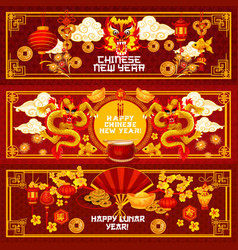 Chinese new year ornaments greeting banners vector
