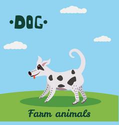 Cute dog farm animal character farm animals vector