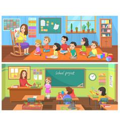 kindergarten for children learning albhabet school vector image