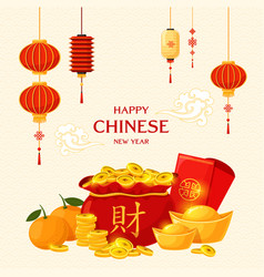 chinese new year set vector image