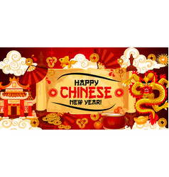 happy chinese new year gold greeting banner vector image