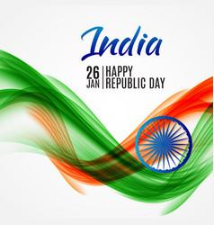 happy india republic day26 january vector image
