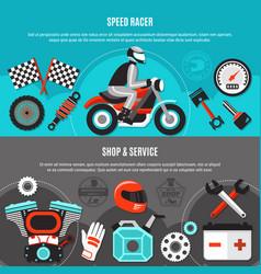 speed racer horizontal banners vector image