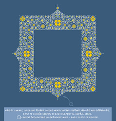 Square flower decorative ornamentst - yellow vector