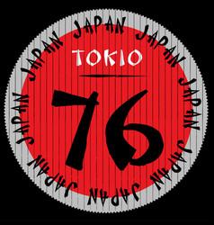 japan tokio graphic logo tee design vector image
