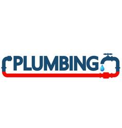 Plumbing repair and maintenance vector