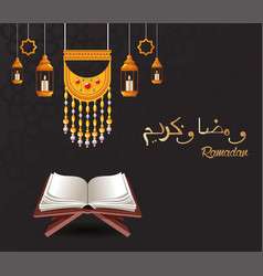 Ramadan kareem celebration card with lanterns vector