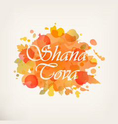 Rosh hashanah greeting card vector