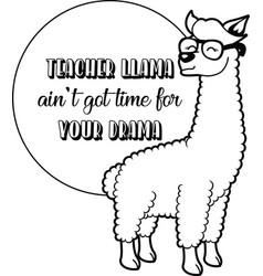 Teacher llama on white background vector
