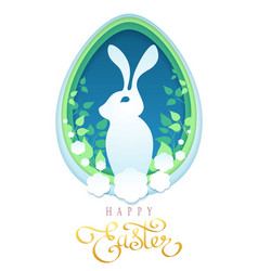 easter retro egg shape vector image