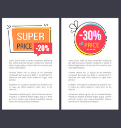 Super price reduction advertisement emblems set vector