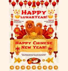 Chinese lunar calendar dog card of new year design vector