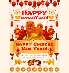 Chinese lunar calendar dog card of new year design vector