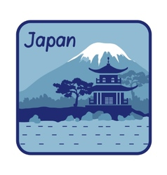 with pagoda and Mount Fuji in Japan vector image
