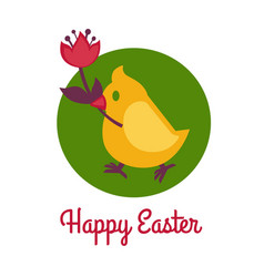 Happy easter logo template with chicken symbolic vector