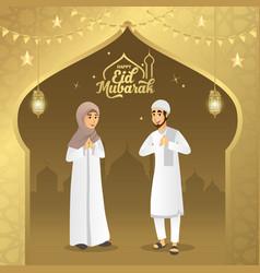 Id mubarak greeting card cartoon muslim couple vector