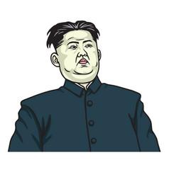 Kim jong un portrait vector