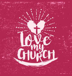 love my church vector image vector image