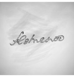 flamenco icon vector image