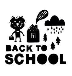 back to school traditional poster with tiger cute vector image