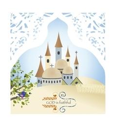 Sand Town Olives Old City Jerusalem God Temple vector image vector image