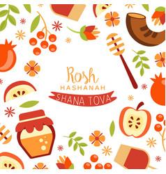 rosh hashanah shana tova banner template vector image