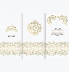 Ornate decor border for islamic invitation card vector