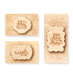 set of ramadan kareem typography arabic islamic vector image