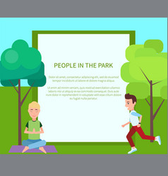 people in park poster and form vector image