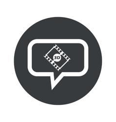 Round 3D movie dialog icon vector image