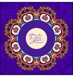 Round violet colour ornamental frame vector
