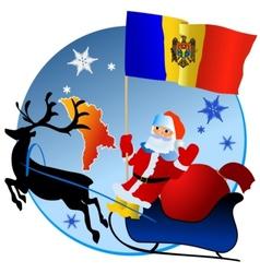 Merry Christmas Moldova vector image